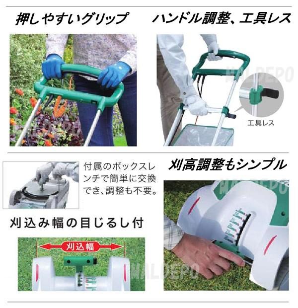 電動芝刈機 MLM2300 230mm ロータリー式