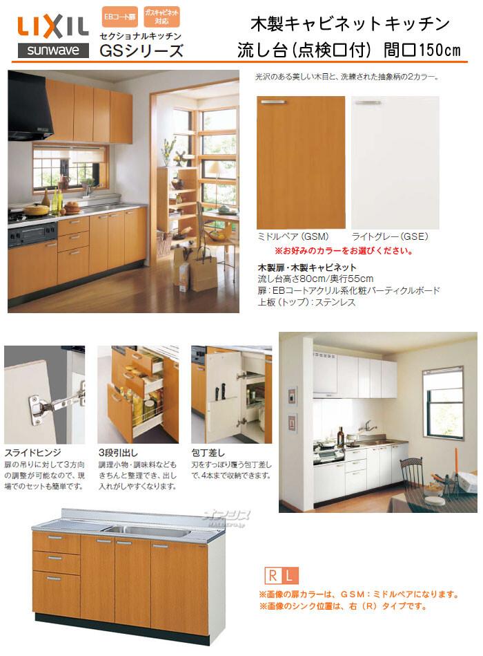 木製キャビネット[幅59×高さ91cm]HOL-9060CA/ブラウン/
