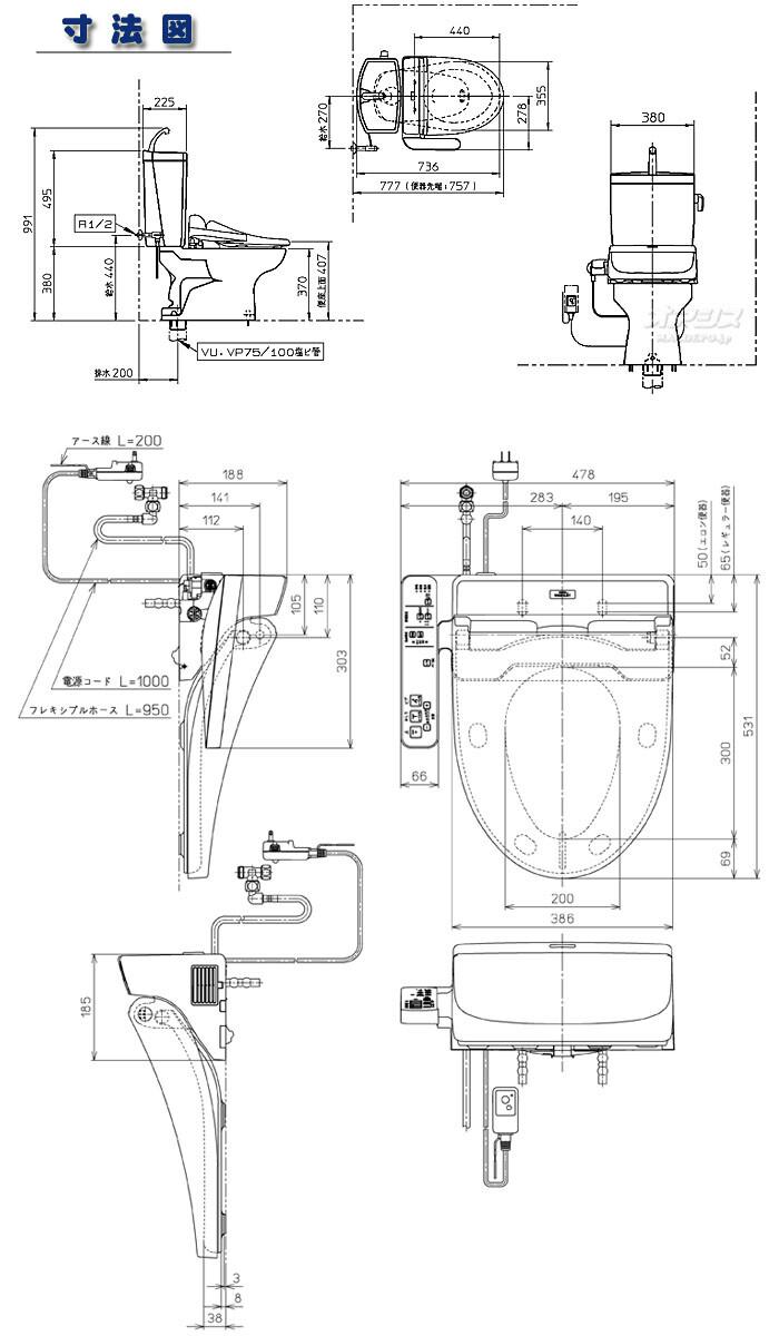 手洗い付き腰掛便器 CS370 ウォシュレット付き パステルアイボリー CFS371BA+TCF2221E(#SC1)
