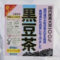 おすすめの黒豆茶