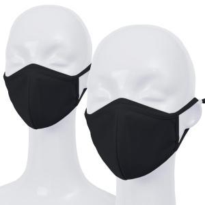 3D立体マスク めがね 曇らない マスク 洗える 息がしやすい 小顔効果 おしゃれ 大人用 子供用 小さめ 大きめ 立体的 PAA-89M_2p OC STYLE PayPayモール店