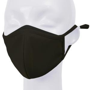 3D立体マスク めがね 曇らない マスク 洗える 息がしやすい 小顔効果 おしゃれ 大人用 子供用 小さめ 大きめ 立体的  PAA-89M|OC STYLE PayPayモール店