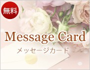 MessageCard
