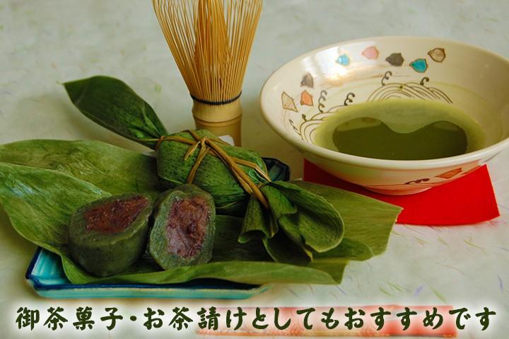 お茶請けにもおすすめの笹団子
