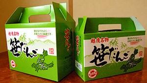 笹だんご化粧箱