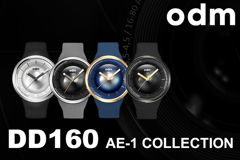 DD160シリーズ。AE-1コレクション。