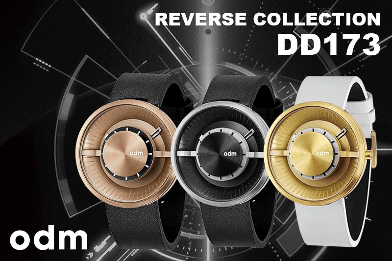 DD173シリーズ。リバースコレクション。