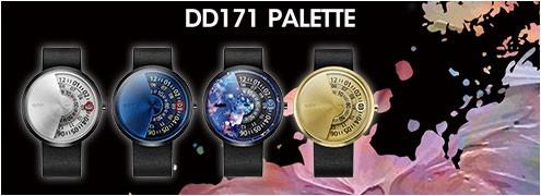 絵画のパレットを思わせるDD171シリーズ