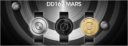 火星と2つの恒星をデザインしたDD167シリーズ