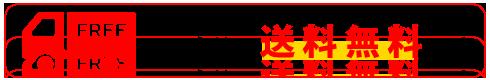 ヤングビーナスSv C-60 徳用詰替 5.6kg 別府・明礬温泉湯の花エキス使用 薬用 入浴剤 医薬部外品【送料無料!】