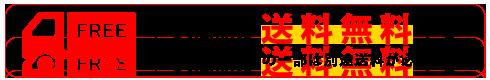 ヤングビーナスSv B-30 徳用詰替 2.7kg 別府・明礬温泉湯の花エキス使用 薬用 入浴剤 医薬部外品【送料無料!一部地域を除く】