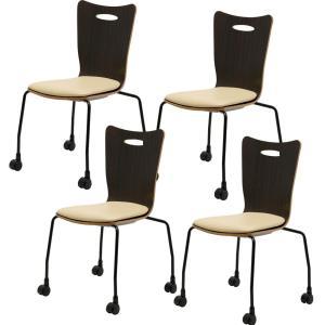 法人様限定 ミーティングチェア 会議用チェア キャスター付き スタッキングチェアプライウッドチェア 4脚セット チェア 椅子 アメーボ|officecom|17