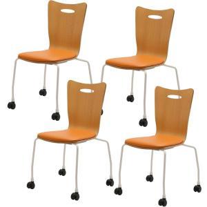 法人様限定 ミーティングチェア 会議用チェア キャスター付き スタッキングチェアプライウッドチェア 4脚セット チェア 椅子 アメーボ|officecom|15
