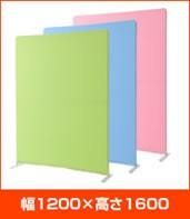 ライトスクリーン 幅1200×高さ1600