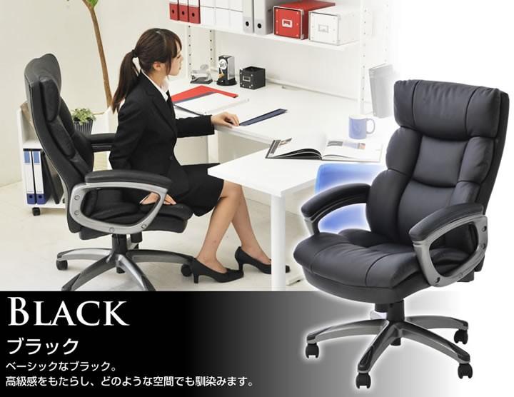 Raxia -ラクシア- Black ベーシックなブラック。高級感をもたらし、どのような空間でも馴染みます。