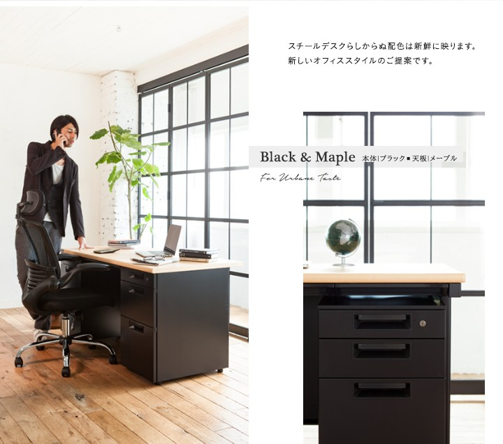 Black & Natural