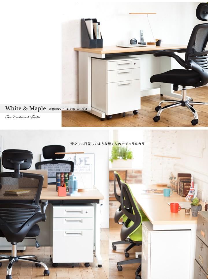 White & Natural