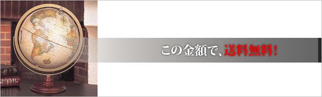 京都を中心にオフィス消耗品のご提供をメインに営業しております。