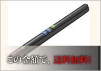 コクヨ サシ-81