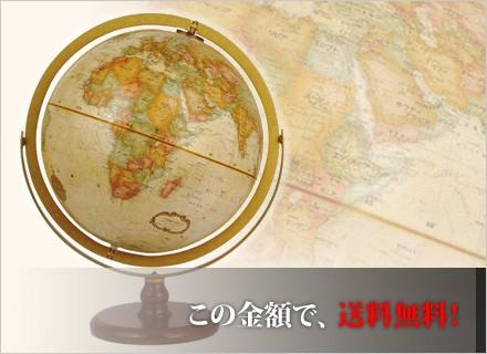 リプルーグル ラ・グレンジ 日本語版