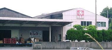 ヒシク工場