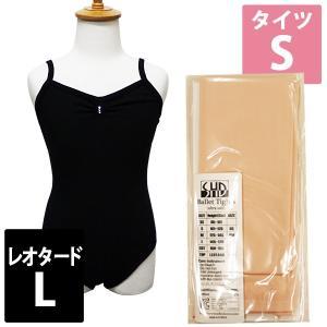 簡単バレエ3点セット バレエ レオタードとフータータイツとシューズ 子供用 スカート無し バレエ用品(ゆうパケット送料無料) ohana 16