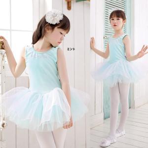 バレエ レオタード 子供用 スカート付 タンク型 セパレート 星屑ラインストーン バレエ用品(1点に限りゆうパケット選択可)|ohana|12