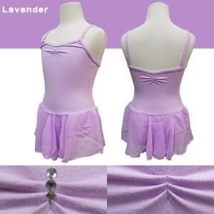 バレエ レオタード 子供用 スカート付 ラインストーン キャミ型 バレエ用品(ゆうパケット送料無料選択可)|ohana|14