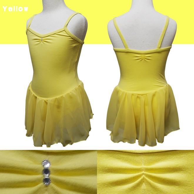 バレエレオタード子供用スカート付ラインストーンキャミレオタードゆうパケット可バレエ用品