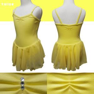 バレエ レオタード 子供用 スカート付 ラインストーン キャミ型 バレエ用品(ゆうパケット送料無料選択可)|ohana|16