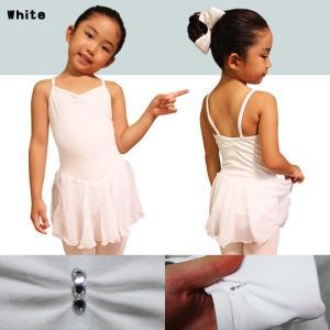 バレエ レオタード 子供用 スカート付 ラインストーン キャミ型 バレエ用品(ゆうパケット送料無料選択可)|ohana|15