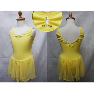 バレエ レオタード 子供用 スカート付 ラインストーン タンク型 バレエ用品(ゆうパケット送料無料選択可) ohana 15
