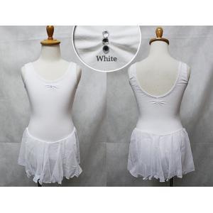バレエ レオタード 子供用 スカート付 ラインストーン タンク型 バレエ用品(ゆうパケット送料無料選択可) ohana 16