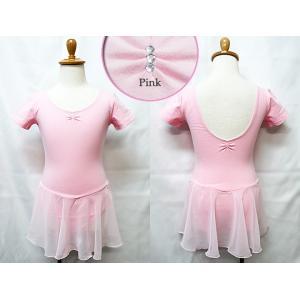 (B級品)(訳有り)(返品不可)バレエ レオタード 子供用 スカート付 ラインストーン 半袖 バレエ用品(ゆうパケット送料無料選択可)|ohana|11