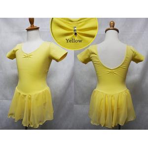 (B級品)(訳有り)(返品不可)バレエ レオタード 子供用 スカート付 ラインストーン 半袖 バレエ用品(ゆうパケット送料無料選択可)|ohana|15