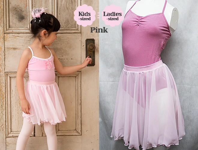 バレエウエストゴムスカート子供用大人用ジュニア用ゆうパケット可バレエ用品
