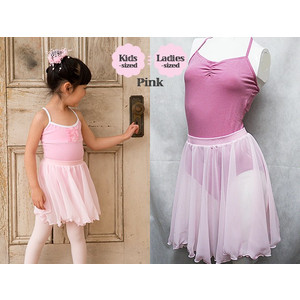 バレエスカート単品 ウエストゴム 子供から大人用 7カラー バレエ用品(ゆうパケット選択可)|ohana|07