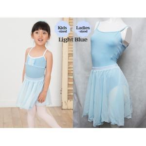 バレエスカート単品 ウエストゴム 子供から大人用 7カラー バレエ用品(ゆうパケット選択可)|ohana|08