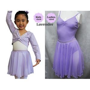 バレエスカート単品 ウエストゴム 子供から大人用 7カラー バレエ用品(ゆうパケット選択可)|ohana|09