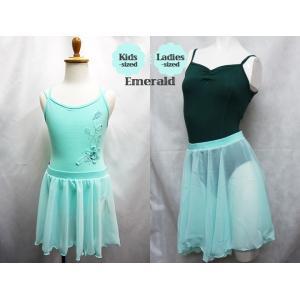 バレエスカート単品 ウエストゴム 子供から大人用 7カラー バレエ用品(ゆうパケット選択可)|ohana|10
