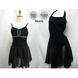 バレエスカート単品 ウエストゴム 子供から大人用 7カラー バレエ用品(ゆうパケット選択可)|ohana|11