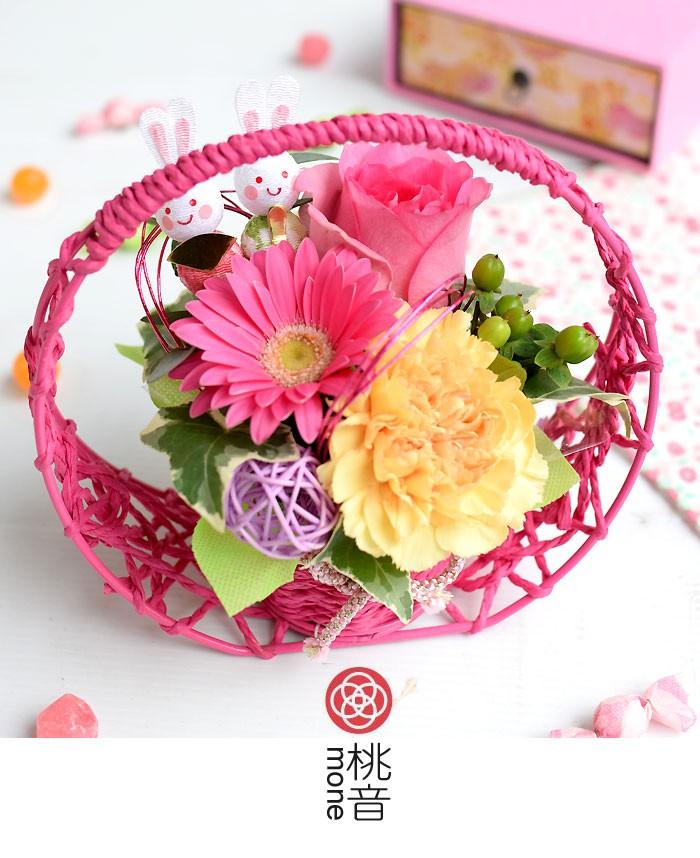 卒業祝い 花 フラワーギフト お雛様 フラワーアレンジメン 春 お祝い プレゼント 入学祝い