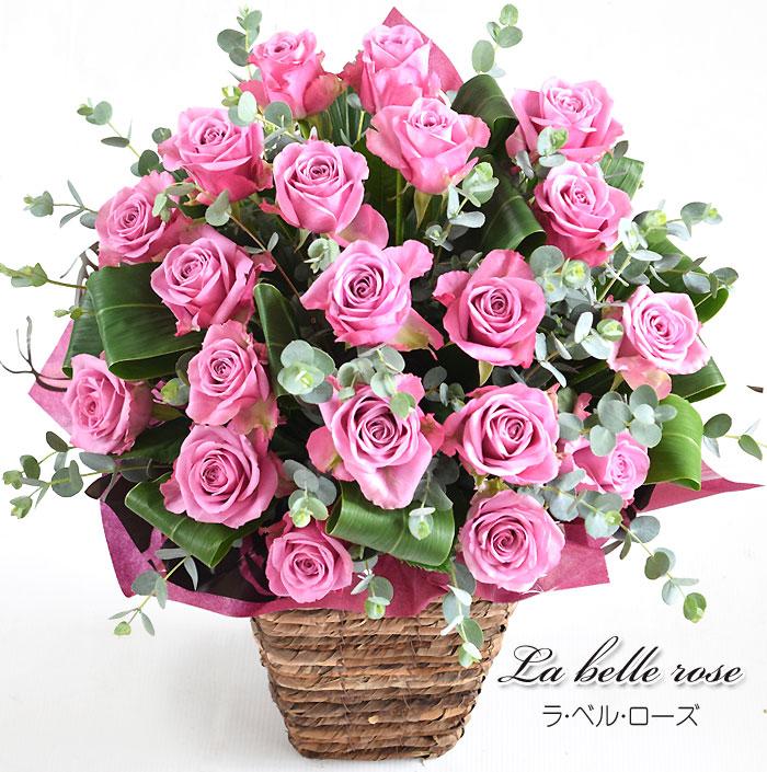 生花 花 フラワーギフト 入学祝い 花束 誕生日 合格祝い お祝い プレゼント
