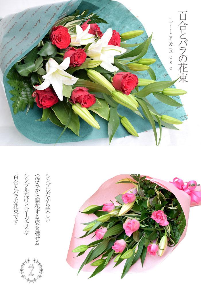 プリティーマーメイド、お任せの百合とバラのゴージャスな花束はボリュームたっぷり