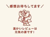 """""""レビュー""""/"""