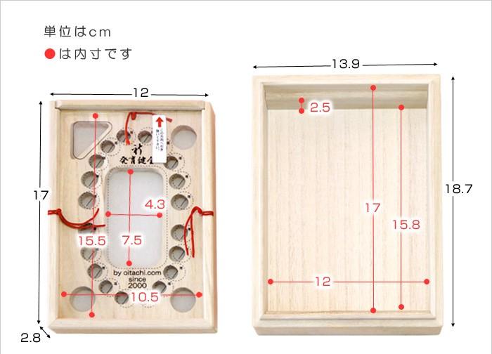 おいたちの小箱 A6版 内箱:ハイジ