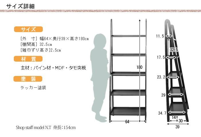 ラック MCC-6681WH/BR