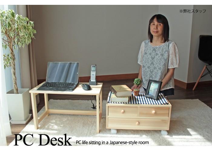 Wood Furniture パソコンデスク