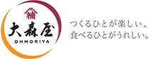 大森屋ロゴ