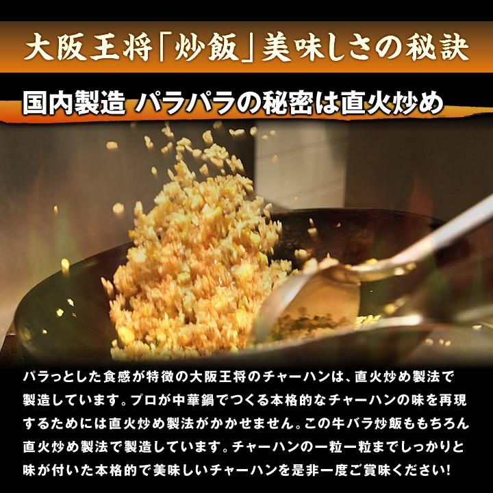 餃子屋の炒飯